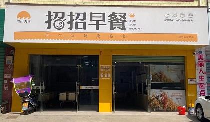 赣州南康潭口新中心小学店.jpg